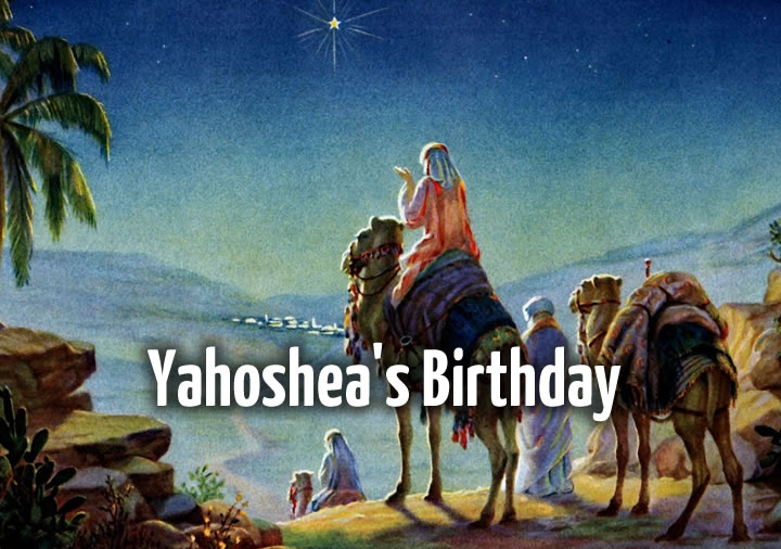 Yahoshea's Birthday: 2nd of Seventh Month
